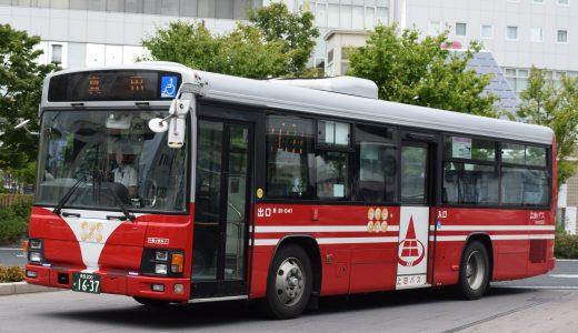 長野200か1637