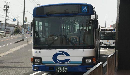 名古屋200か2987