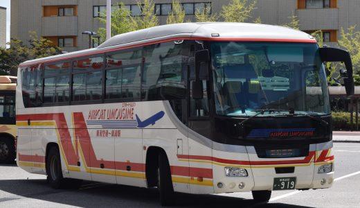新潟200か・919