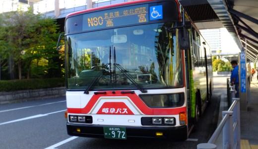 岐阜200か・972