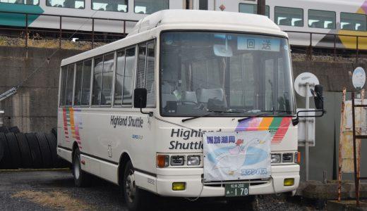 松本200あ・170