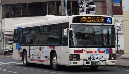 静岡200か・192