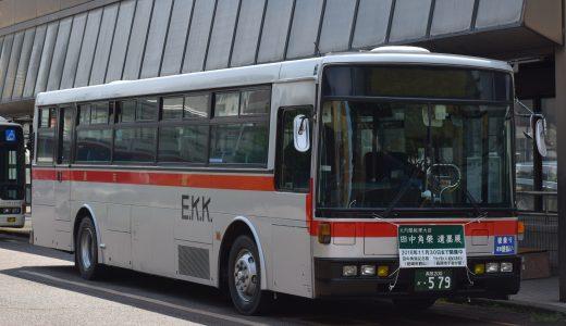 長岡200か・579