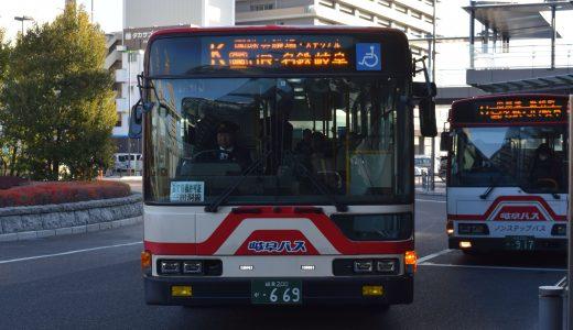 岐阜200か・669