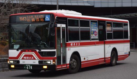 岐阜200か・674