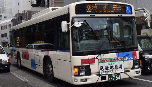 静岡200か・754