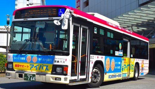 静岡200か・764