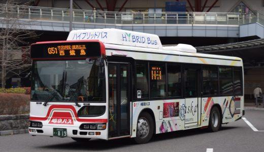 岐阜200か・819