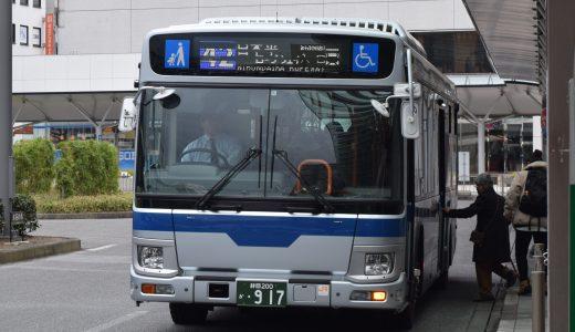 静岡200か・917