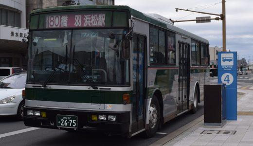 浜松22か2675