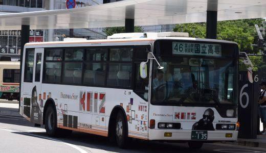 富山230あ・135