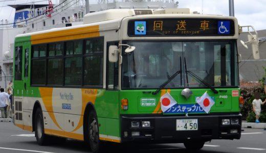 足立230あ・450(←練馬200か1582)