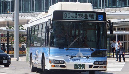 富山230あ・529