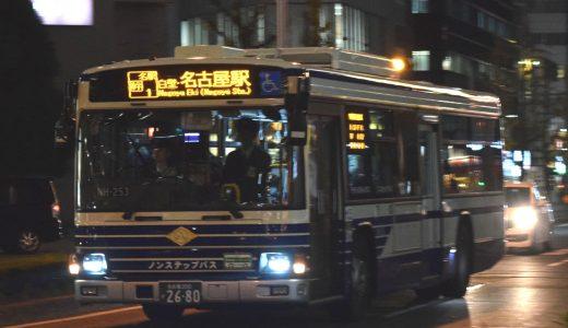 名古屋200か2680