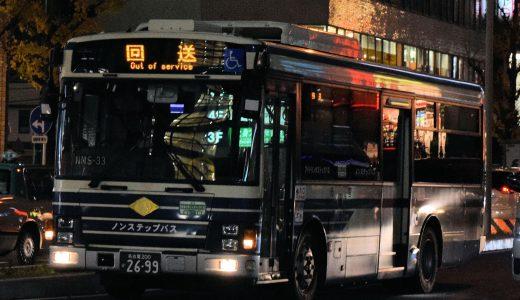名古屋200か2699