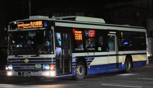 名古屋200か2855