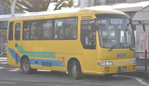 静岡200か・595