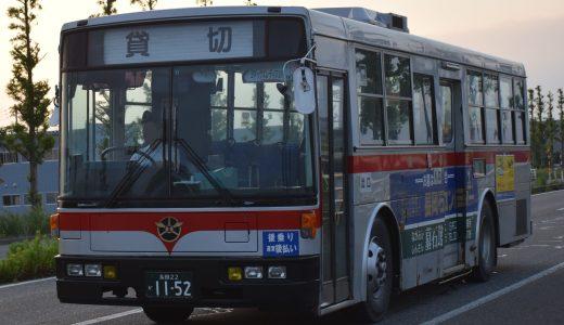 長岡22か1152