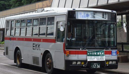 長岡22か1236