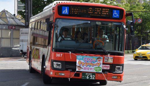 金沢200か・692