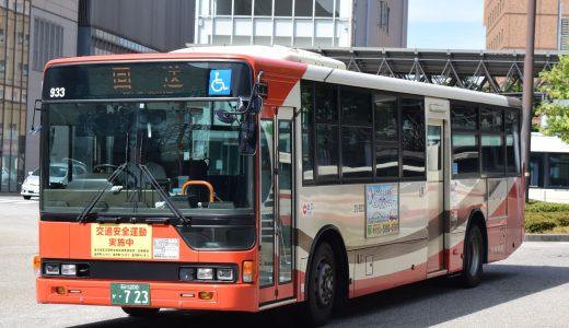 石川200か・723
