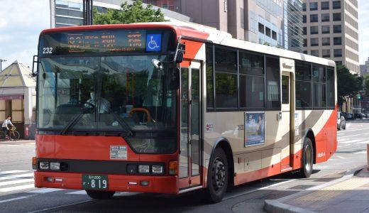 石川200か・819