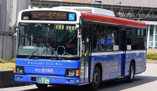 金沢230あ・709