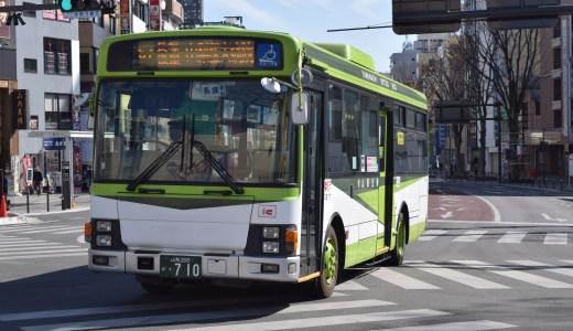 山梨200か・710