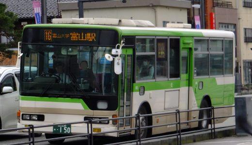 富山230あ・150