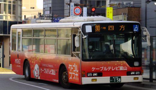 富山230あ・158