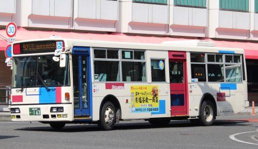 静岡200か・163