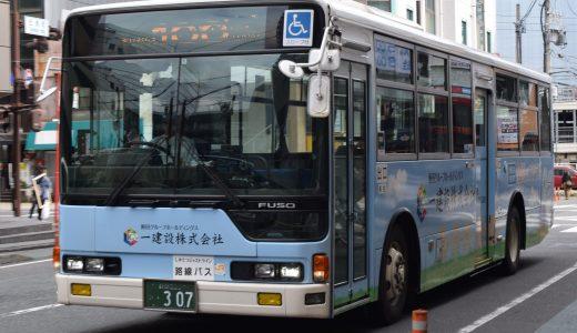 静岡200か・307