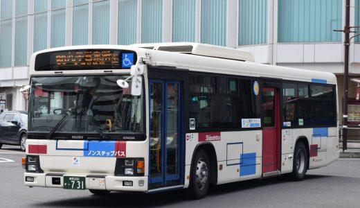 静岡200か・731