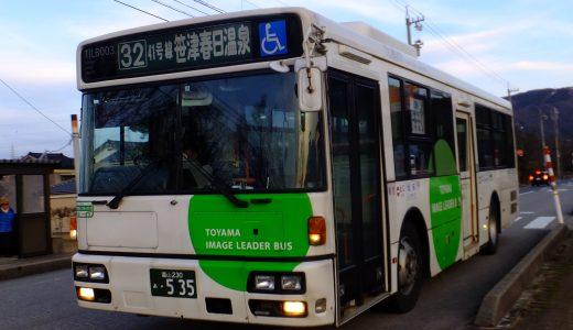富山230あ・535