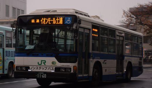 土浦200か1160