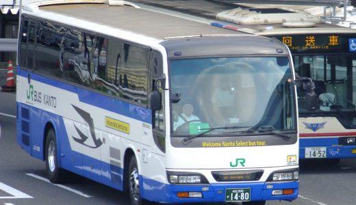成田200か1480