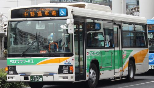 千葉200か3058(←習志野200か・753)