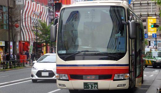 長野200か・922