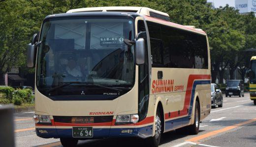 松本200か・694
