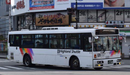 長野200か1348