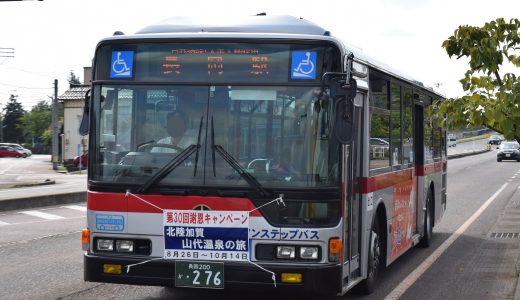 長岡200か・276