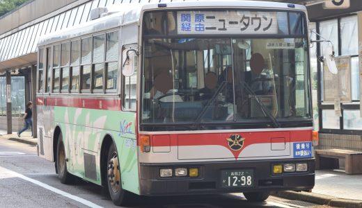 長岡22か1298