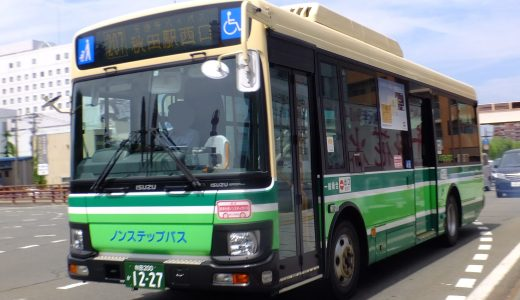 秋田200か1227