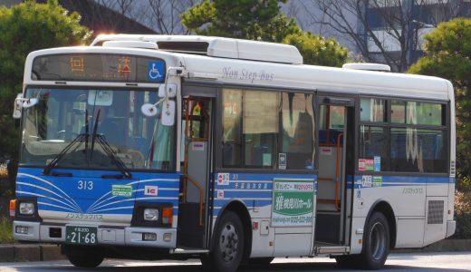 千葉200か2168