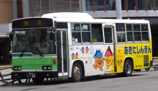 秋田200か‥69