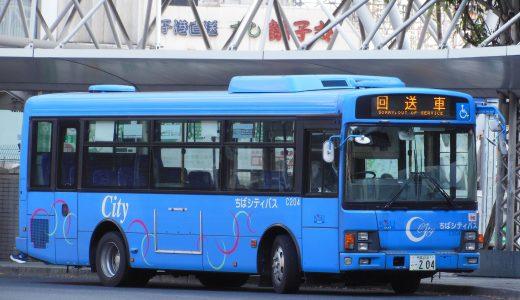 千葉230い・204