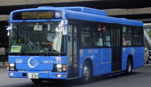 千葉230い・507(←習志野200か・821)