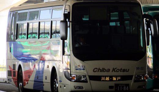 成田200か1184