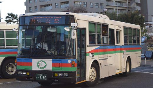 滋賀200か・670