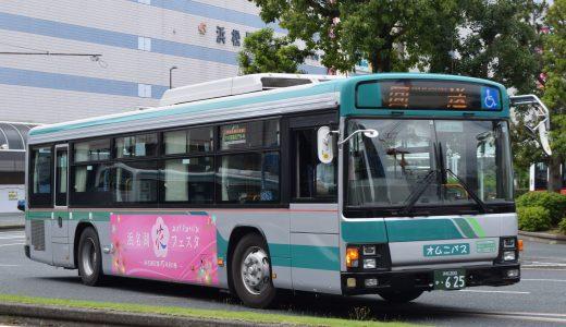 浜松200か・625